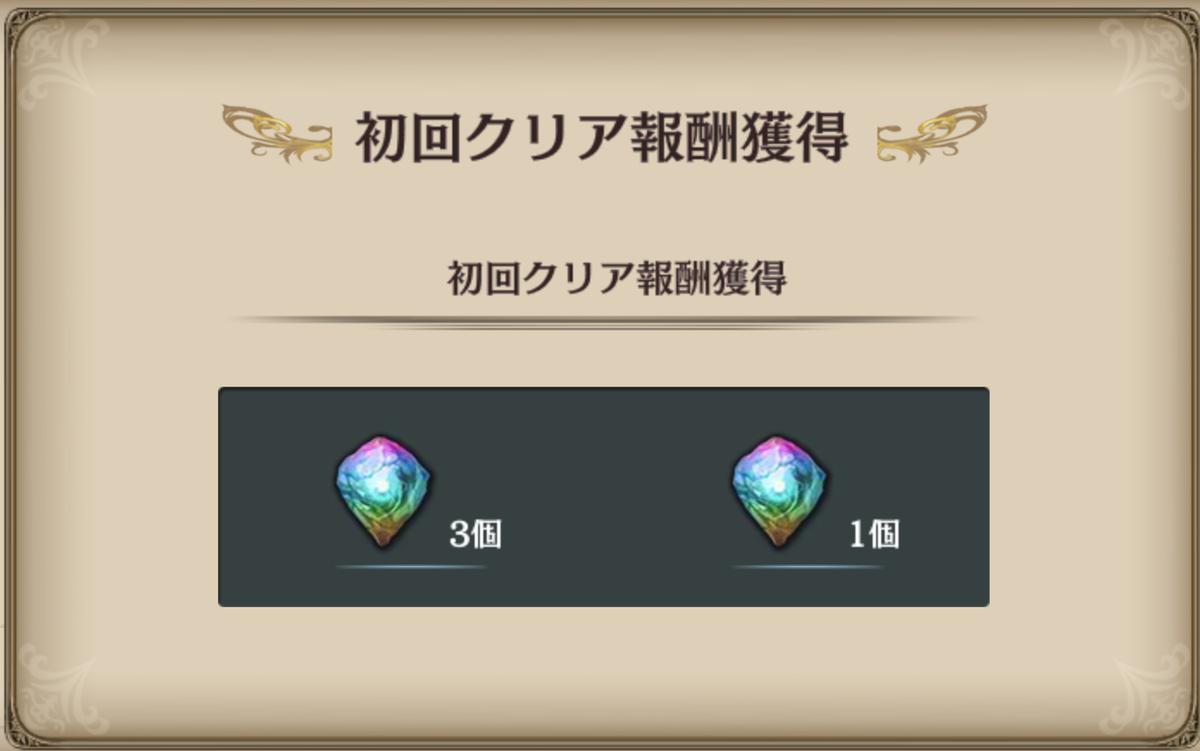 f:id:emongakun:20210803001148p:plain