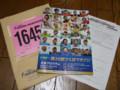 20101107183205