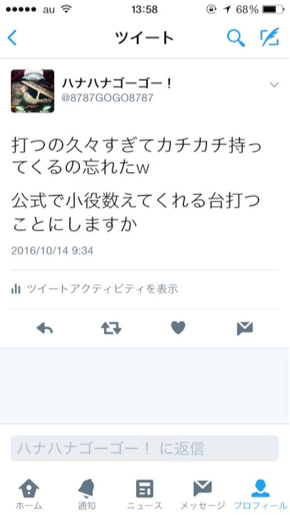 f:id:emori3:20161014135919p:image