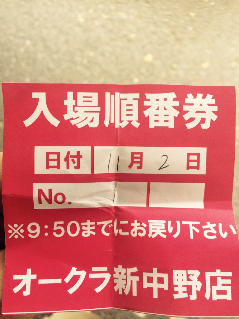 f:id:emori3:20161102231900j:image