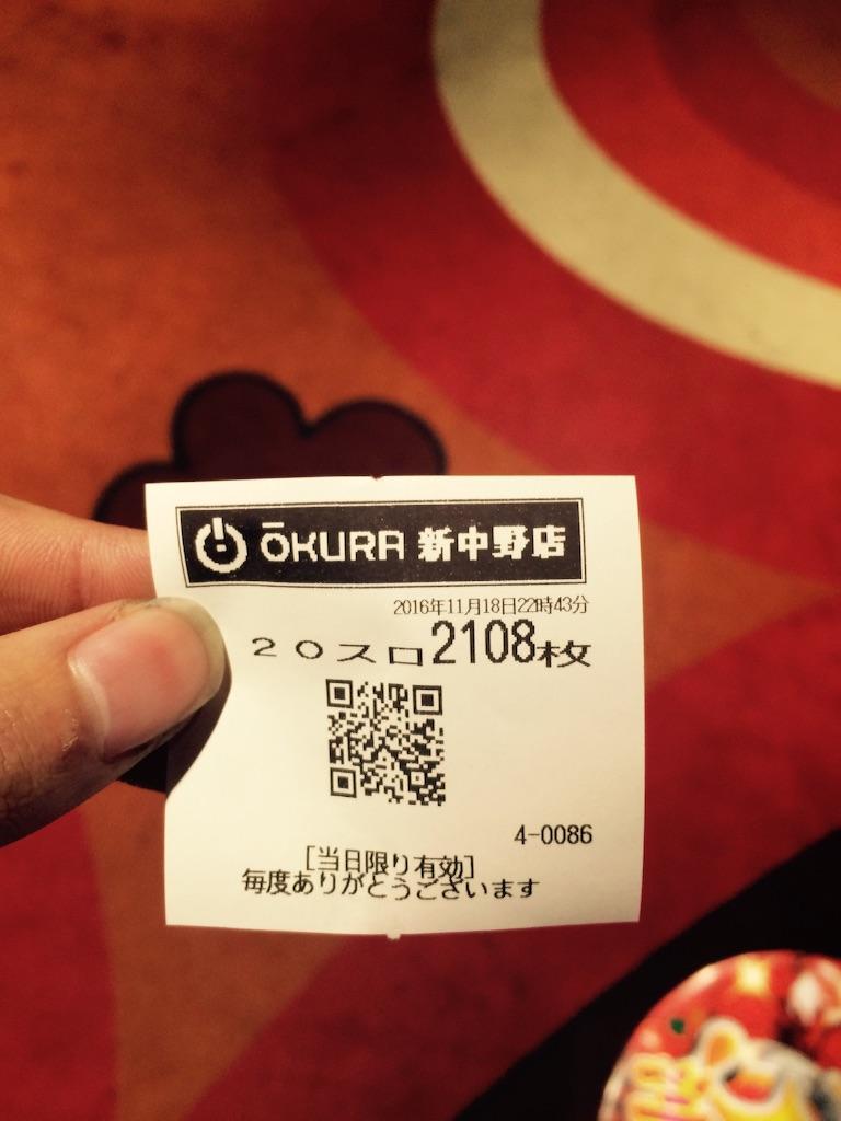 f:id:emori3:20161118235358j:image