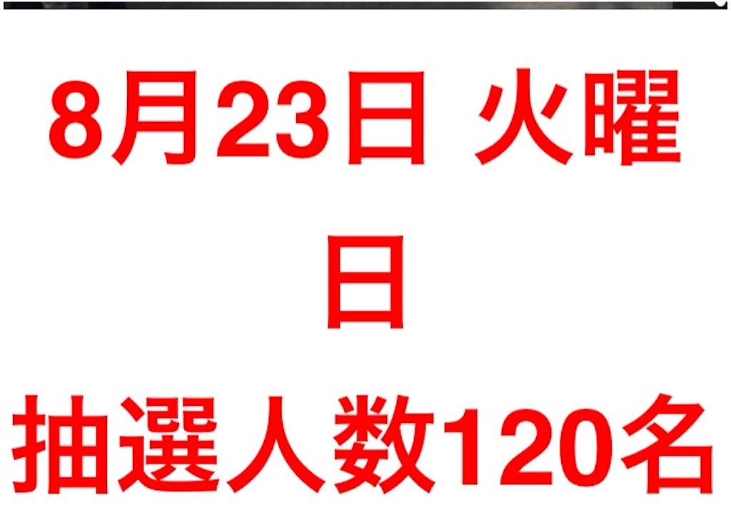 f:id:emori3:20161123235058j:image