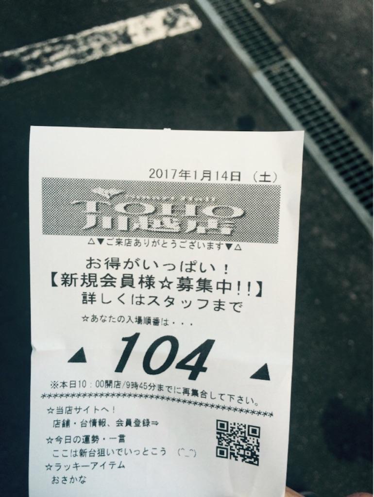 f:id:emori3:20170114150321j:image