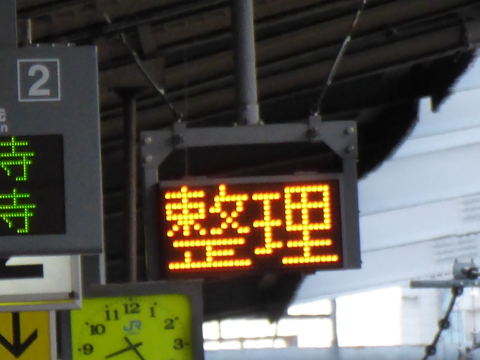 20140127082304