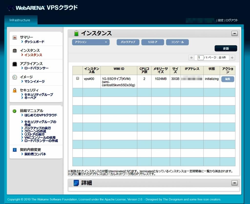 f:id:emptycan:20180601232652j:plain