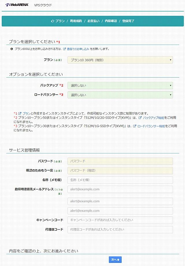 f:id:emptycan:20180603221550j:plain