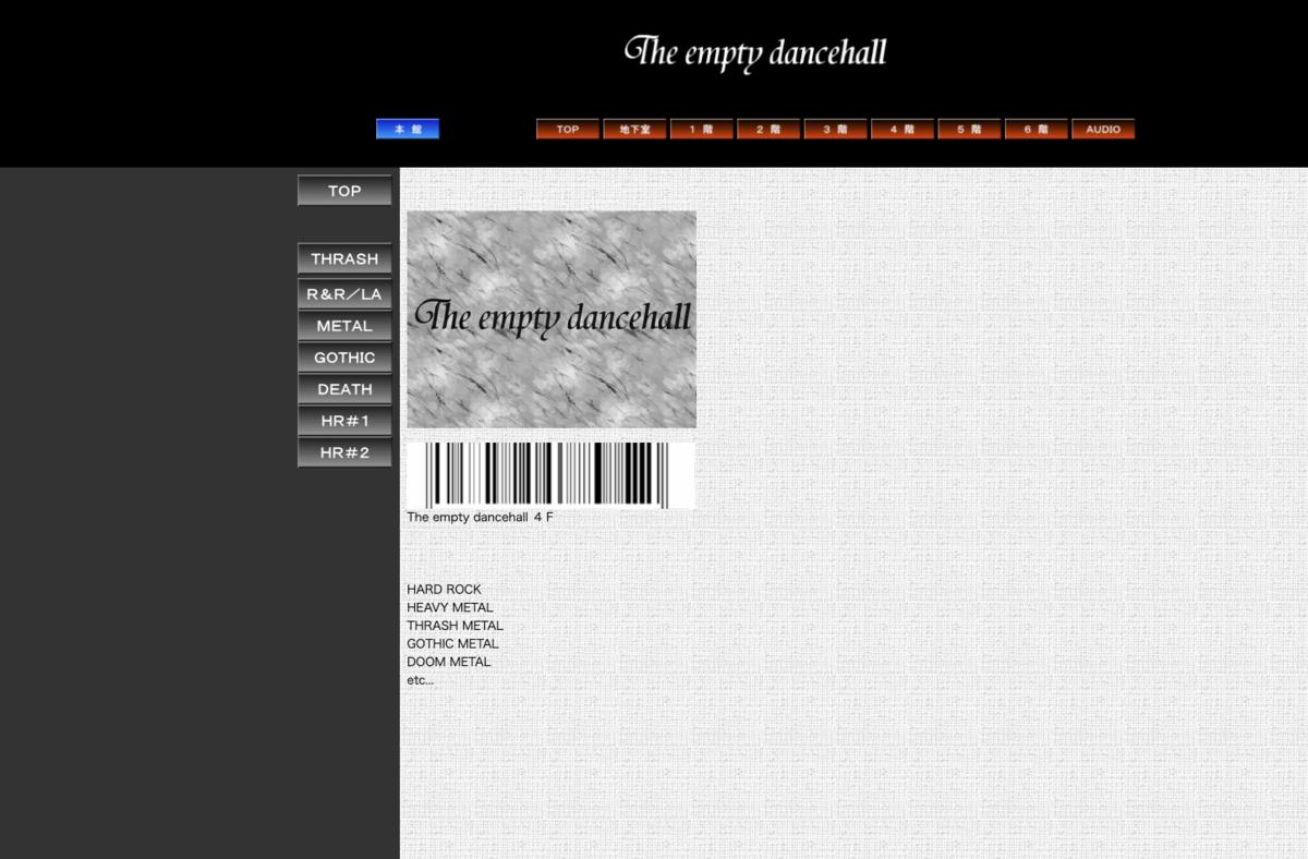 f:id:emptydancehall:20200927234746p:plain