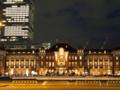 東京駅20130125