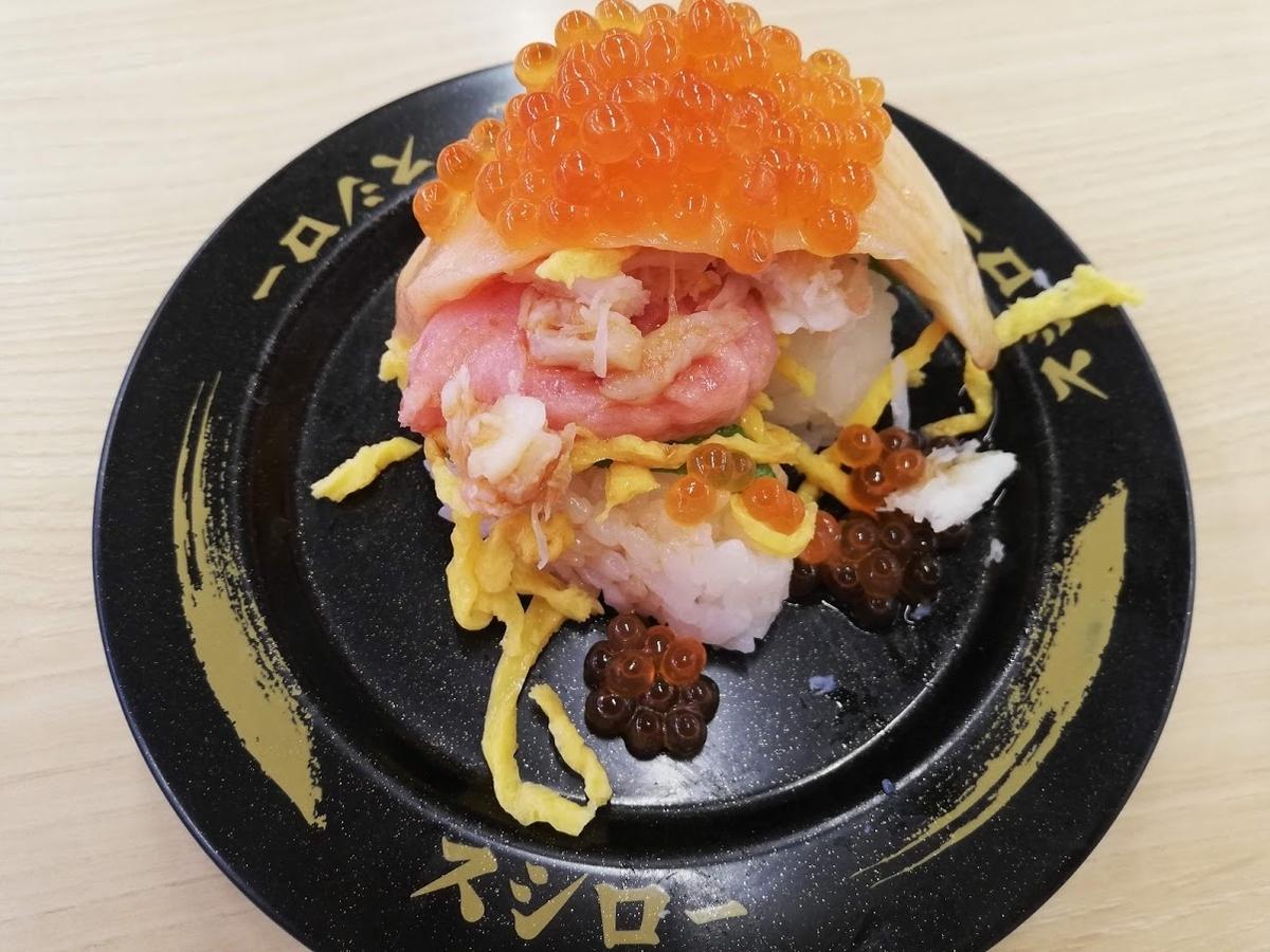 山盛りのお寿司