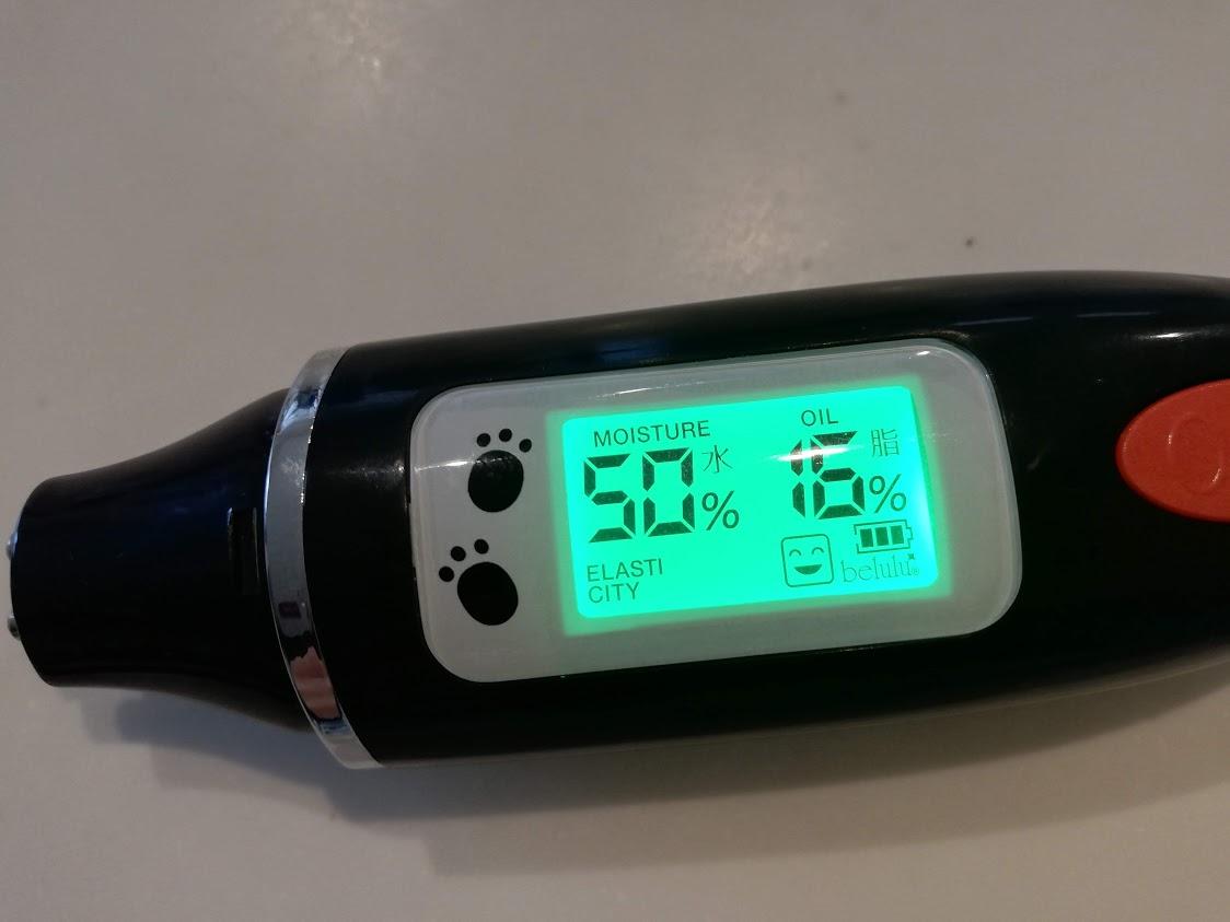 肌の測定結果の写真
