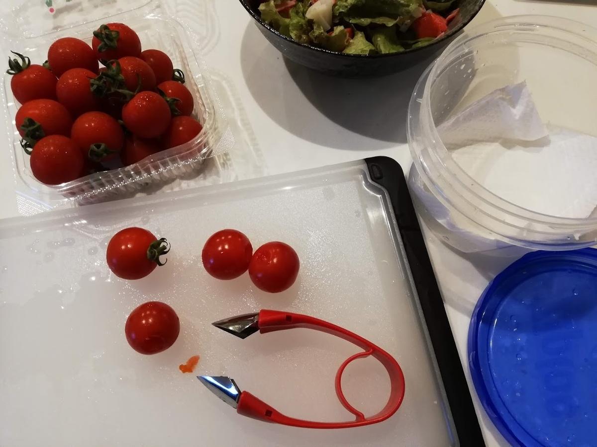 プチトマトのヘタ取り