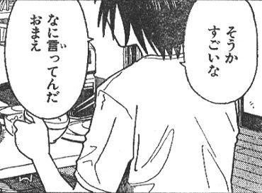 f:id:emuraya:20160703231400j:plain