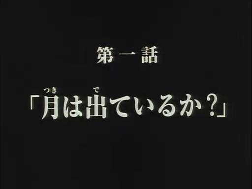 f:id:emuraya:20160708004237j:plain
