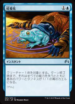 f:id:emuraya:20160710005625j:plain