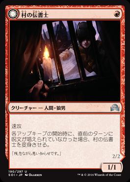f:id:emuraya:20160722011015p:plain