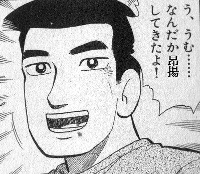 f:id:emuraya:20160723014653j:plain