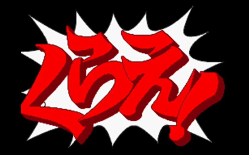 f:id:emuraya:20160724235147p:plain