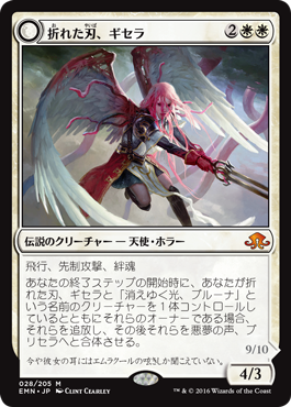 f:id:emuraya:20160730150115p:plain