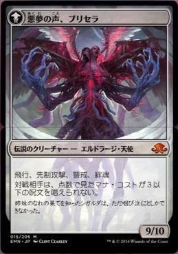 f:id:emuraya:20160730150216j:plain