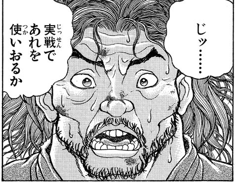f:id:emuraya:20160730150518p:plain
