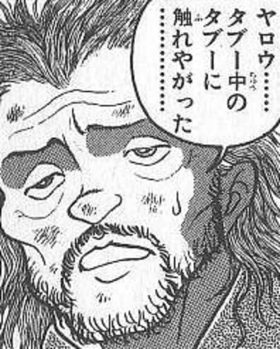f:id:emuraya:20160730225315p:plain