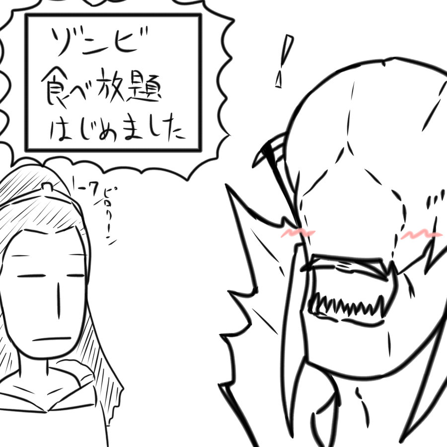f:id:emuraya:20160807214347j:plain