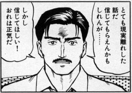f:id:emuraya:20160814013218p:plain
