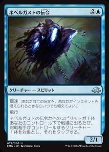 f:id:emuraya:20160815101934p:plain