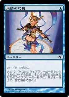 f:id:emuraya:20160821222104p:plain