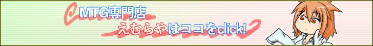 f:id:emuraya:20160904231155j:plain