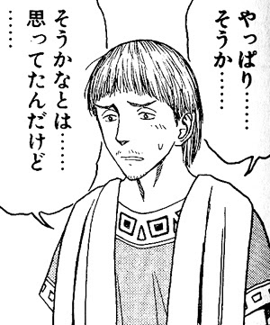 f:id:emuraya:20160907211016j:plain