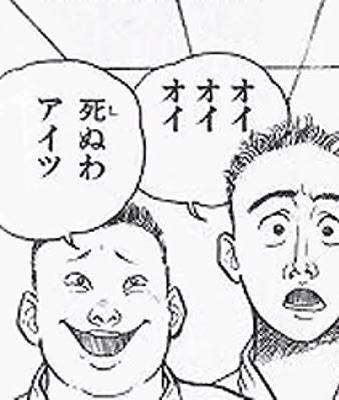 f:id:emuraya:20160912221555j:plain