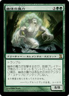f:id:emuraya:20160917005200p:plain