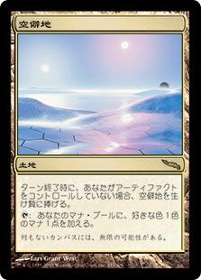 f:id:emuraya:20170103223705p:plain