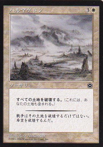 f:id:emuraya:20170105233708p:plain
