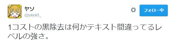 f:id:emuraya:20170109163734p:plain