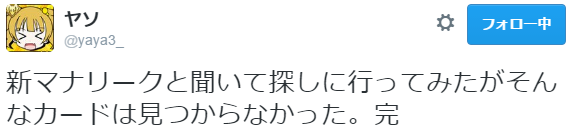 f:id:emuraya:20170109163939p:plain