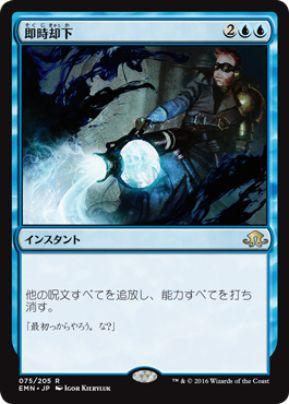f:id:emuraya:20170112015340p:plain