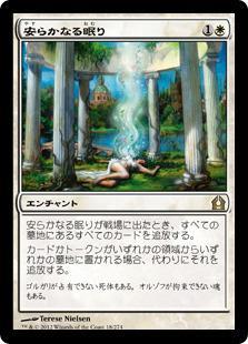 f:id:emuraya:20170112015706p:plain