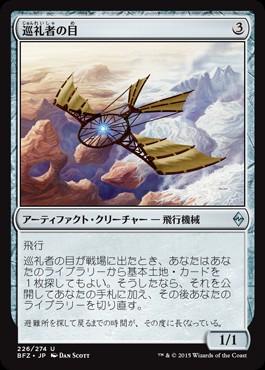 f:id:emuraya:20170222010332p:plain