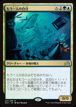 f:id:emuraya:20170222011125p:plain