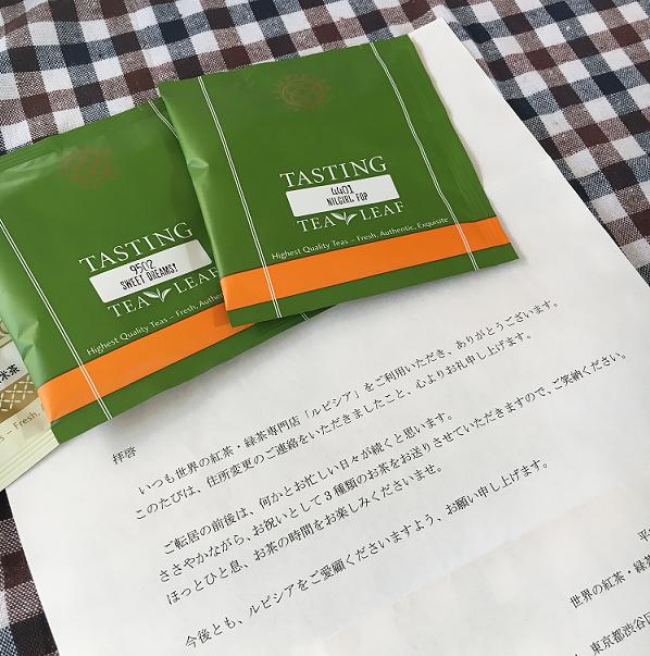 f:id:emurie:20180927233536p:plain