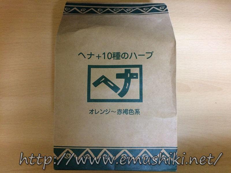 f:id:emushiki:20161008220905j:plain