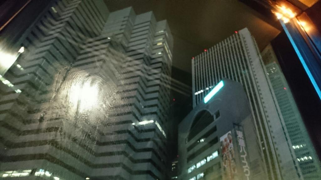 f:id:emuto:20170129105628j:plain