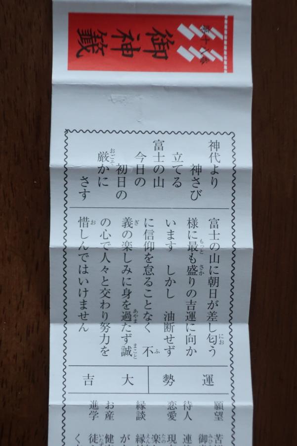 f:id:emuto:20180101212025j:plain