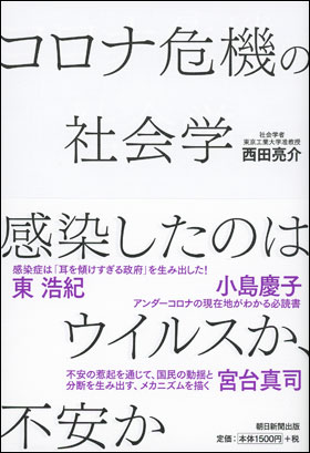 f:id:emuto:20200801213708j:plain