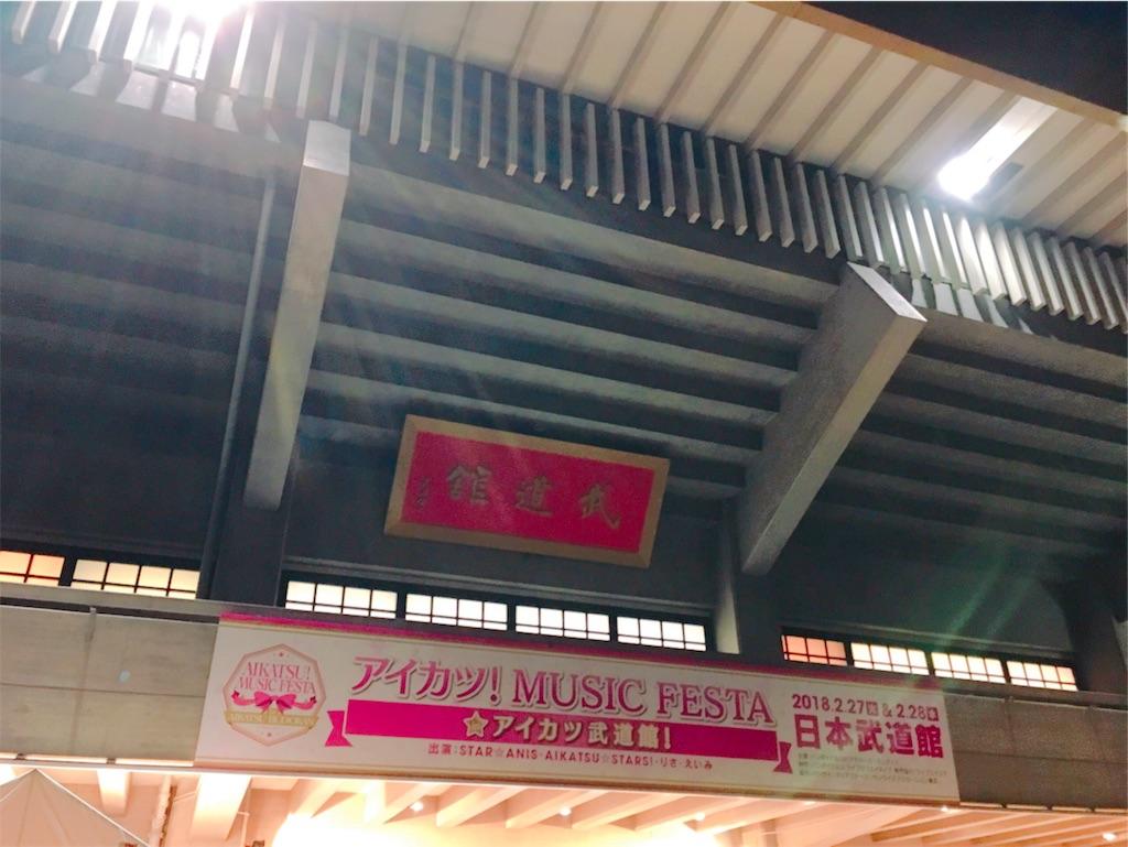 f:id:en_akira:20190226222603j:image