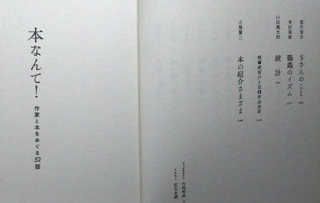 f:id:enaena38:20181120231457j:plain