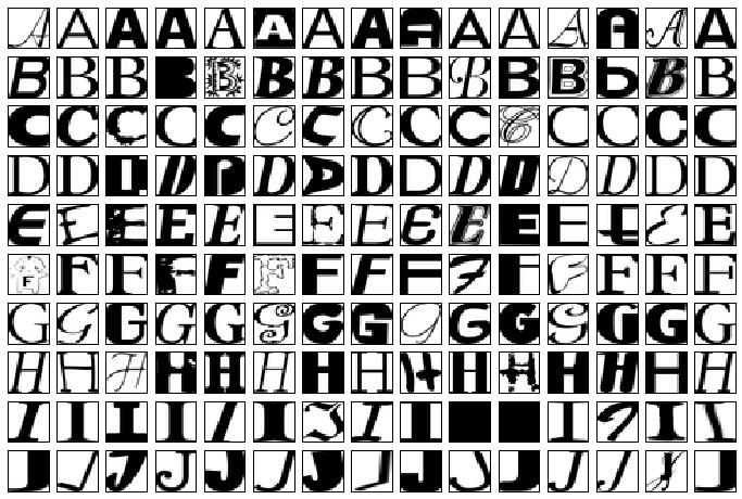 f:id:enakai00:20160802102029p:image:w600