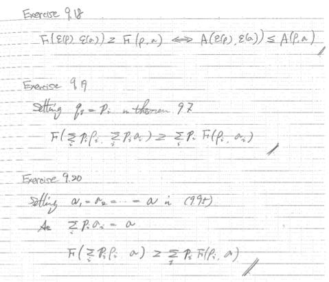 f:id:enakai00:20180412134826p:image:w500